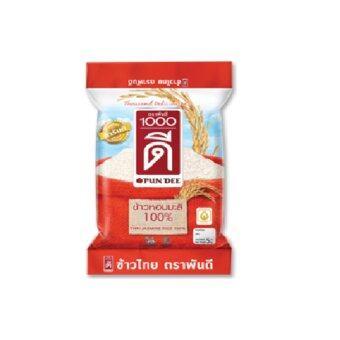 ข้าวพันดี (1000ดี) ข้าวหอมมะลิ 100% ชั้นดีพิเศษ PUN DEE JASMINE RICE 100% 5กิโลกรัม