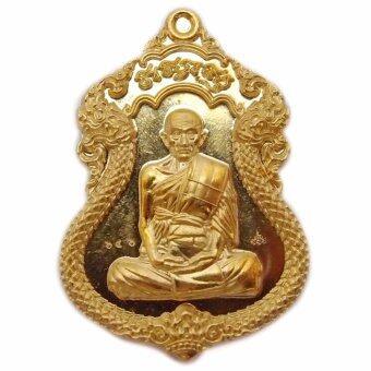 107Mongkol เหรียญเสมา ทองระฆัง หลวงพ่อรวย วัดตะโก รุ่น เงินไหลมา ปี 2560