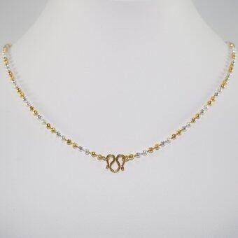 Elise's สร้อยคอสองกษัตริย์ เม็ดทองขัดทราย สีทองคำขาวสลับทอง (เล็ก) ชุบหนา 5ไมครอน ความยาวรวม 45 cm