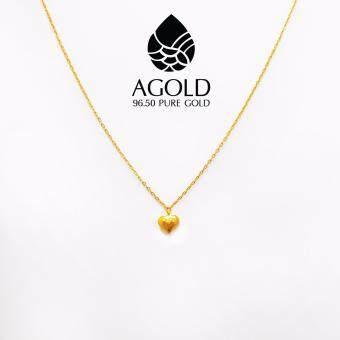 AGOLD ST37 สร้อยคอทองแท้ 96.50% พร้อมจี้รูปหัวใจ น้ำหนัก ครึ่งสลึง (1.9 กรัม) ฟรีกล่องใส่เครื่องประดับ