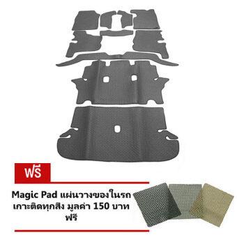 Matpro พรมปูพื้นเข้ารูป 100% ลายกระดุม ชุด Full Coverage Set 10 ชิ้น TOYOTA AVANZA 2012 (Grey) ฟรี แผ่นรอง Magic Pad วางของในรถ