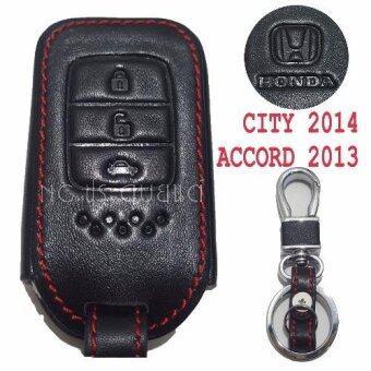ซองกุญแจหนังแท้ 3D CITY 2014,ACCORD 2013