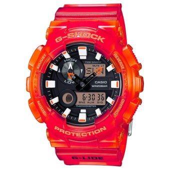 Casio G-Shock นาฬิกาข้อมือผู้ชาย สายเรซิ่น รุ่น GAX-100MSA-4A - สีส้มใส