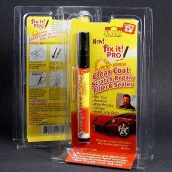 Alairod DD ปากกาแต้มสีรถยนต์ Fix it Pro ปากกาลบรอยขีดข่วน รถยนต์ มอเตอร์ไซร์ และ ยานยนต์ทุกประเภท
