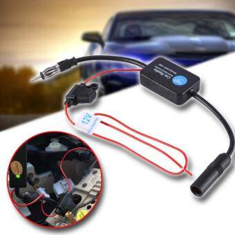 Elit ตัวรับสัญญาณวิทยุรถยนต์ เสาอากาศรับสัญญาณวิทยุ 12V Car Automobile Radio Signal Amplifier ANT-208 Auto FM/AM - สีดำ