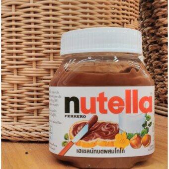 นูเทลล่า (เฮเซลนัทบดผสมโกโก้) Nutella รสชาติอร่อย เพิ่มความฟิน ด้วยเมนูที่หลากหลาย เช่น สอดไส้ไปในสตรอเบอร์รี่ ทำไอติม ใส่ไปในแพนเค้ก โรตีกล้วยใส่นูเทลล่า อร่อยสุดสุด