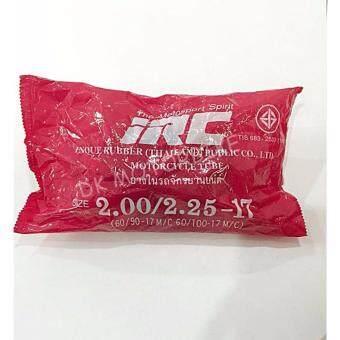IRC ยางในรถจักรยานยนต์ ขนาด 2.00/2.25-17