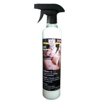 KP Nano Wax Spray เคลือบเบาะ คอนโซน