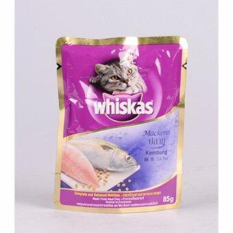 Whiskas วิสกัสเพ้าส์แมวโต รสปลาทู 85 Gm*12 ซอง