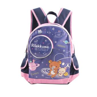 Rilakkuma กระเป๋าเป้ กระเป๋านักเรียนสะพายหลัง (สีชมพู-น้ำเงิน)