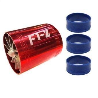 F1Z พัดลม 2 ใบพัด สำหรับใส่ท่อกรองอากาศ เพิ่มแรงดันอากาศ ให้อากาศให้มีทิศทางที่เร็วและแรงขึ้น ติดตัั้งง่าย ตามวิดิโอใต้ภาพ 84-racing (RED)