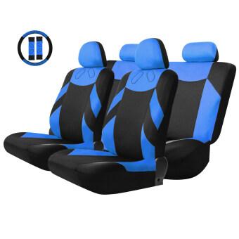 ทิโรลธรรมชาติ 13ชิ้นคลุมเบาะรถเบาะนั่งผ้าห่มปกเซ็ตรถสีแดง/สีน้ำเงิน/สีเทา/สีเบจ