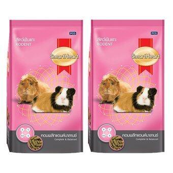 Smartheart Rodent Food 1Kg (2 Bags) อาหารหนูแฮมเตอร์ สัตว์ฟันแทะ หนูตะเภา หนูแกสบี้ และชินชินล่า 1Kg (2 ถุง)