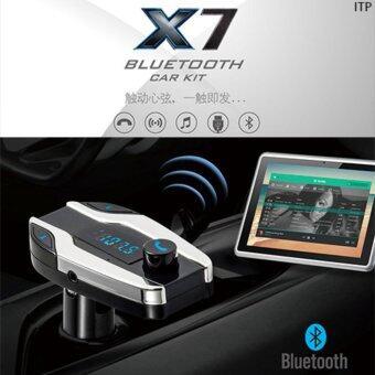 CAR X7 เล่นเพลง,ชาร์ท,รับโทรศัพท์ไร้สาย,Bluetoothเพลงจากมือถือเป็นคลื่นวิทยุ เข้ารถยนต์ รุ่นA04