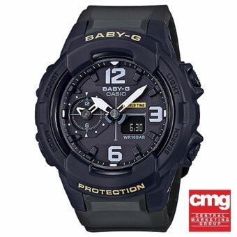 นาฬิกาข้อมือ Casio Baby-G รุ่น BGA-230-3BDR (ประกันศูนย์CMG 1ปี)