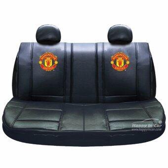 Manchester United ชุดหุ้มเบาะหลัง หนัง PVC Man U. Black (สีดำ)