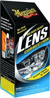 Meguiar's G3700 Headlight Lens Correction ชุดขัดฟื้นฟูสภาพไฟหน้า(ด้วยมือ).