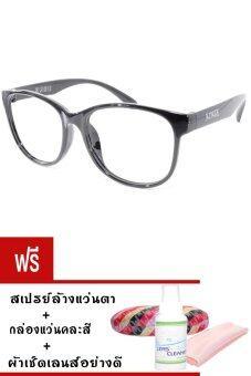 Kuker กรอบแว่น New Eyewear+เลนส์สายตาสั้น ( -200 ) กันแสงคอมและมือถือ รุ่น 88237 (สีดำ) แถมฟรี สเปรย์ล้างแว่นตา+กล่องแว่นคละสี+ผ้าเช็ดแว่น