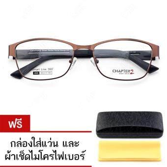 Chapter 2 กรอบแว่นตา สแตนเลส สตีล รุ่น Stainless Steel 2806 (Copper/Camouflage) น้ำหนักเบา แข็งแรง ทนทาน ขาแว่นผลิตจาก TR-90 อ่อนนุ่ม ยืดหยุ่นสูง แถมฟรี กล่องใส่แว่นตา Chapter 2 พร้อมผ้าเช็ดเลนส์ไมโครไฟเบอร์(โปร่งใส Brown)