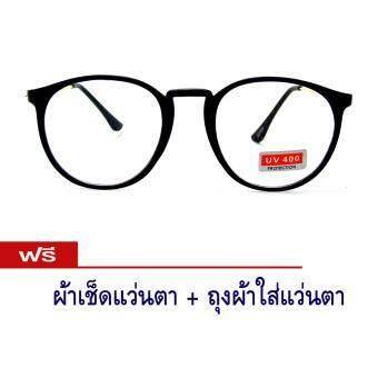 แว่นตากันแสง แว่นตากรองแสง กรอบแว่นตา กรองแสงคอมพิวเตอร์ สีดำเข้ม ดำด้าน ขาโลหะสีเงิน