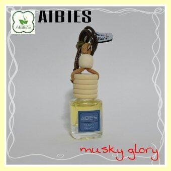 aibies [กลิ่นเชอรี่ บอสซั่ม] น้ำหอมรถอโรม่า ปลอดแอลกอฮอล์ ขนาด 4 mL