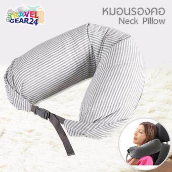 TravelGear24 หมอนรองคอ หมอนรูปตัว U หมอนผ้าฝ้าย หมอนพกพา U shaped pillow (Gray/สีเทาลายทาง)
