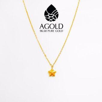 AGOLD ST38 สร้อยคอทองแท้ 96.50% พร้อมจี้รูปดาว น้ำหนัก ครึ่งสลึง (1.9 กรัม) ฟรีกล่องใส่เครื่องประดับ