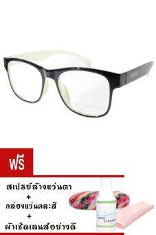 Kuker กรอบแว่นสี New Eyewear+เลนส์สายตาสั้นคุณภาพมาตรฐาน ( -100 ) รุ่น88246 (สีดำ/ครีม) ฟรีสเปรย์ล้างแว่นตา + กล่องแว่นคละสี + ผ้าเช็ดแว่น