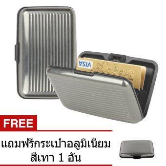 TravelGear24 กระเป๋าอลูมิเนียม ใส่บัตรเครดิตการ์ด/นามบัตร/ATM (Gray/สีเทา) ซื้อ 1 แถม 1