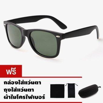 CAZP Sunglasses แว่นกันแดด Classic Wayfarer Style รุ่น 2140 Polarized กรอบดำ/เลนส์สีเขียว (Black/G15) สวมใส่ได้ทั้งชายและหญิง 60mm