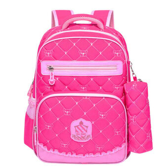 Harga 2Pcs Grade 3-6 Kids Girls School Bags Daypacks Child Girl Primary School Backpack Book Bag – Rose