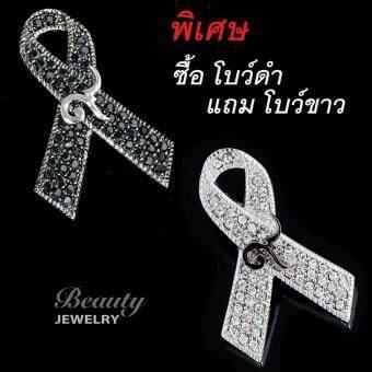 Beauty Jewelry เครื่องประดับผู้หญิง เข็มกลัดไว้อาลัย ประดับด้วยเพชรสวิส CZ สีดำ + เข็มกลัดไว้อาลัย ประดับด้วยเพชรคริสตัลสีขาว รุ่น BA1731-BB