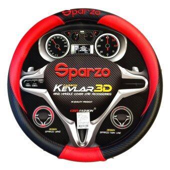 SPARZO หุ้มพวงมาลัย Kevlar 3D (สีดำ-แดง)