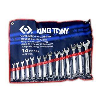 KING TONY ชุดกุญแจแหวนข้างปากตาย 8mm - 24mm (14ชิ้น/ชุด)