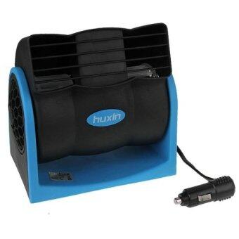HX-T301 DC 12V 7W 2-Speed Adjustable Silent Blower Car Cooling Air Fan
