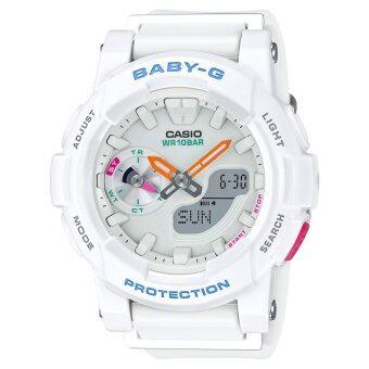 CASIO นาฬิกาข้อมือ - BGA-185-7A