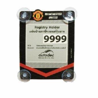 Manchester United ป้ายภาษีจุ๊บยาง Man U Brave V (สีดำ-แดง)