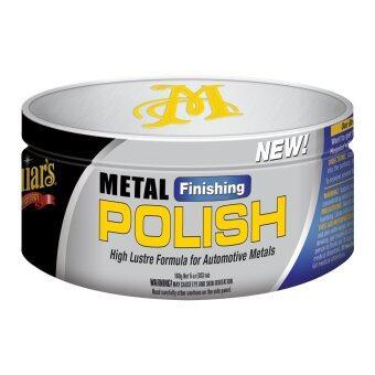 Meguiar's G15605 Finishing Metal Polish ยาขัดโลหะชนิดชักเงา.