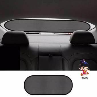 PMD แผ่นกันแดดหลังรถยนต์/ที่บังแดดในรถ กระจกหลัง