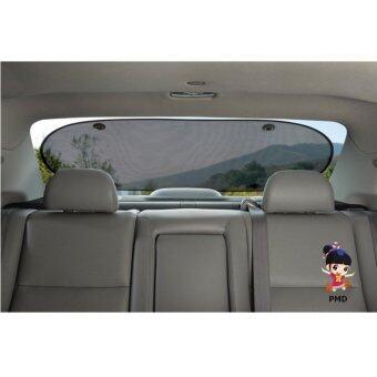 PMD แผ่นกันแดดหลังรถยนต์/ที่บังแดดในรถ กระจกหลัง (image 2)