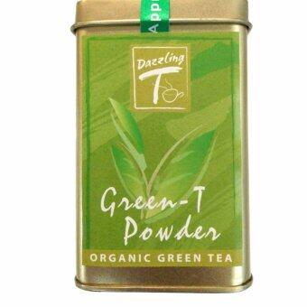Dazzling-T ชาเขียวผง Green Tea Dowder 50 g.