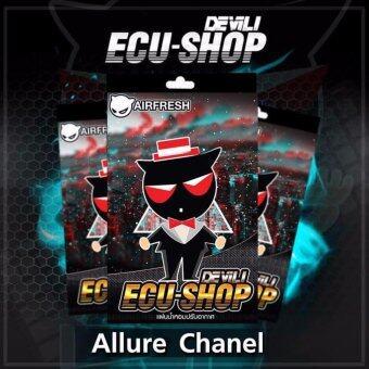 #แผ่นน้ำหอม Devil1 Airfresh ECU SHOP กลิ่น Allure Chanel