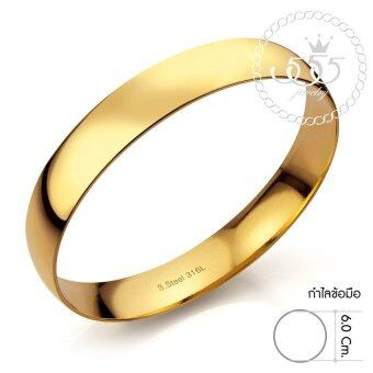 555jewelry กำไลข้อมือ รุ่น MNC-BG134-B (Yellow Gold)