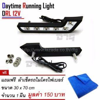 DTG LED E-Class ไฟเดย์ไลท์ 6ดวง Daytime Running Light(DRL) -12V (แสงสีขาว) แถมฟรี ผ้าขนหนูไมโครไฟเบอร์ จำนวน 1 ชิ้น
