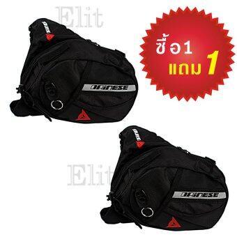 Elit กระเป๋าคาดเอว-ขา Drop Leg Bag Knight Waist Bag Motorcycle (Black) แถมฟรี 1 ชุด