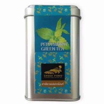 ชาเขียวเปปเปอร์มินท์ไร่ชาฉุยฟง บรรจุในกระป๋อง จำนวน 8 ซอง