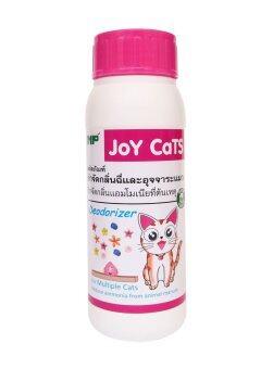 จอย แคท ผงกำจัดกลิ่นฉี่ อึแมว ดับกลิ่นยูเรียต้นเหตุกลิ่นกวนใจ