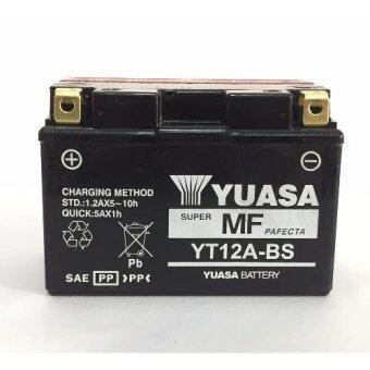 แบต BIGBIKE แบตเตอรี่ BIGBIKE แบตมอเตอร์ไซค์ บิ๊กไบค์ YUASA YT12A-BS 12V 10Ah