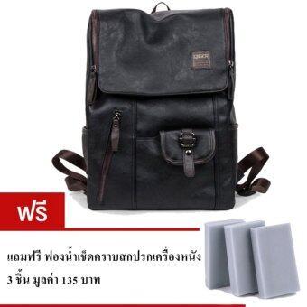 9sabuy กระเป๋าเป้ กระเป๋าสะพายหลัง กระเป๋าเดินทาง กระเป๋าใส่ ipad Notebook Backpack bag Premium สีดำ (Black) F1