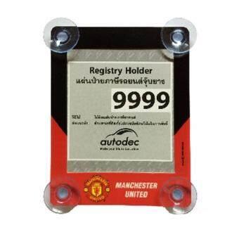 Manchester United ป้ายภาษีจุ๊บยาง Man U Brave One (สีดำ-แดง)